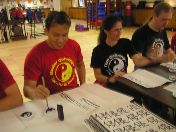 Chinese Calligraphy Austin Tx